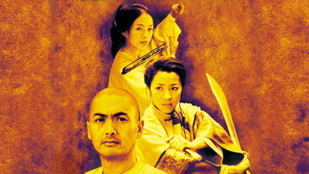 000_crouching_tiger_hidden_dragon_000_-_254